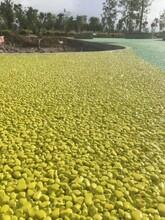 陕西咸阳景区透水路面材料施工透水地坪材料厂家供应图片