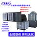 工業節能空調中央節能空調環保節能空調車間廠房降溫系統