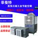 工業節能空調商業降溫設備工廠車間冷氣機