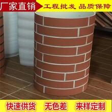 廣東外墻軟瓷軟瓷廠家劈開磚圖片
