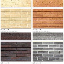 上海窑变砖改性无机粉软瓷mcm软瓷生态墙材软瓷砖厂东森游戏主管图片