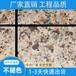 廣西河池水包砂水包水多彩漆質感藝術涂料真石漆批發價格