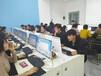 內蒙室內設計培訓班,0基礎挑戰月月高薪