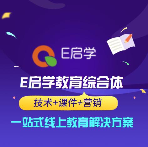 合肥啟凡網絡科技有限公司