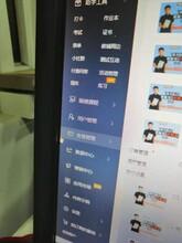 小鵝通代理商服務商,價格實惠,微信咨詢duoduoxtao圖片