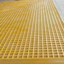 玻璃鋼格柵整板價格,地溝格柵板廠家發貨圖片