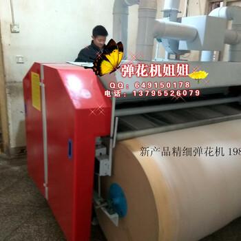全自动弹棉花机器(网套机)137955多少钱26079旧棉被一次成型的机器多少钱