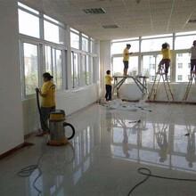 安义县新装修房开荒保洁公司图片