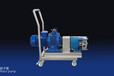輸送泵廣州日化生產輔助設備