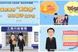 天津藝廊文化:告別枯燥,MG動畫制作公益廣告有趣又有益