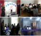 合肥博荣办公自动化office培训班-电脑基础培训