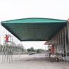 定制推拉蓬大型排挡棚活动帐篷仓库篷伸缩雨棚可移动雨篷户外大棚