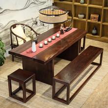 南京黑胡桃茶桌厂家价格图片