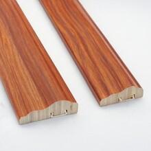 江苏美式橱柜木线厂家加工图片