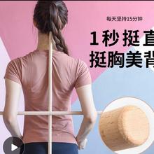 南京瑜伽棍厂家价格图片