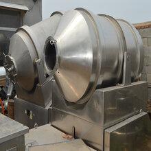 二維混合機粉末混合機二維運動混料機3000L搖擺式二維混合機圖片