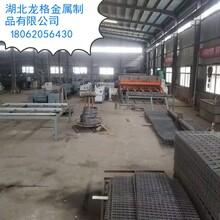 湖北鋼筋網片廠鋼筋網片焊接鋼筋網片規格