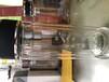西安會議禮品水晶杯印商標杯子內管免費印字圣以諾高山流水