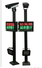 屯溪区车牌识别系统出售价格图片