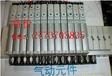 FESTO电磁阀MVH-5/2-D-3-S-C全系列特价
