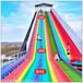2020年你玩了嗎網紅滑梯七彩滑道滑草滑道讓您滿意運營