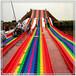 玩了還想玩的七彩滑道彩虹滑道四季滑道小孩子喜歡玩