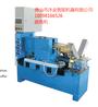 不锈钢水槽自动化智能磨角机修角机内R角打磨机