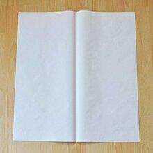 河南书写纸图片