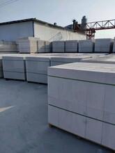 重慶加氣磚的市場發展分析圖片