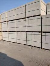 廣安加氣磚坯體下沉原因分析圖片