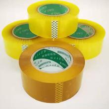 银川米黄胶带生产厂家图片