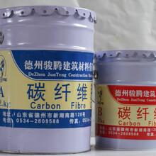 烟台市碳纤维胶厂家直销图片