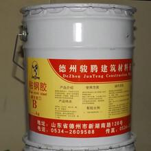 济宁市粘钢胶生产厂商图片