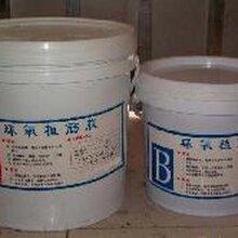 蚌埠粘鋼膠價格圖片