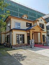 乐山农村钢结构房屋厂家图片