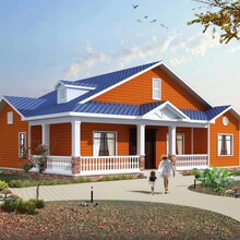 漳信誉棋牌游戏钢结构房屋价格图片