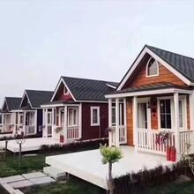 达信誉棋牌游戏钢结构房屋加盟费用图片