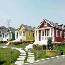 内信誉棋牌游戏农村钢结构房屋加盟图片
