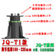南京旱景廣場支撐器廠家