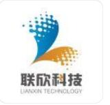 臺州聯欣網絡科技有限公司