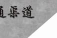 臺州臨海黃巖路橋阿里巴巴誠信通辦理咨詢年費