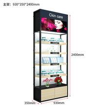 常州市廠家設計化妝品柜子鋼木結合展示柜護膚品展示架