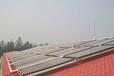 斜屋面非字型太陽能工程