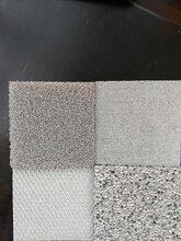 鄂州泡沫铝供货商图片
