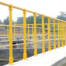 厂家优质玻璃钢围栏,绝缘防腐玻璃钢栏杆电力护栏图片