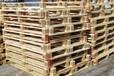 舟山木托盤生產廠家