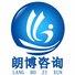 河南朗博企业管理咨询12博12bet开户(杨12博手机版首页)