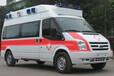 贵州救护车出租收费标准