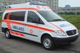 云南昆明120救護車出租電話