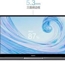 華為1515.6英寸輕薄本全面屏灰色R5-3500U+8G+256G+1T圖片